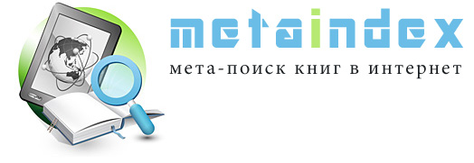 MetaIndex
